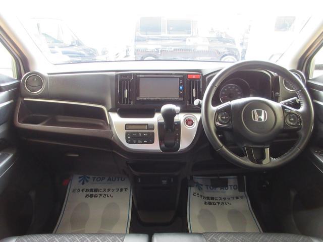 G・Lパッケージ 4WD プッシュスタート メモリナビ 保証(15枚目)