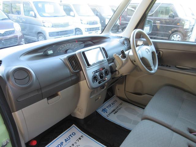 X 4WD 電動スライドドア ナビ ETC 無修復歴 保証付(14枚目)