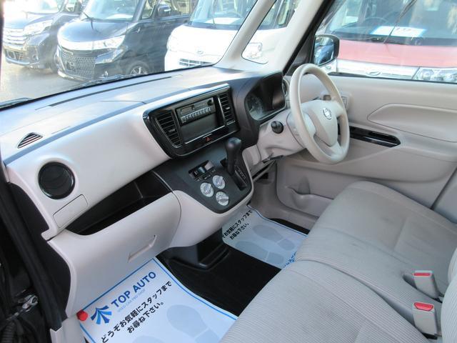 S 4WD アイドリングストップ 社外アルミ 無修復歴 保証(14枚目)
