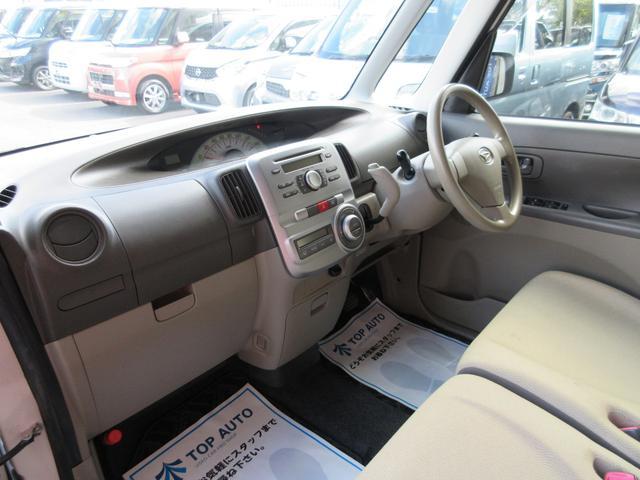 X 4WD CD スマートキー 無修復歴車 保証付(14枚目)