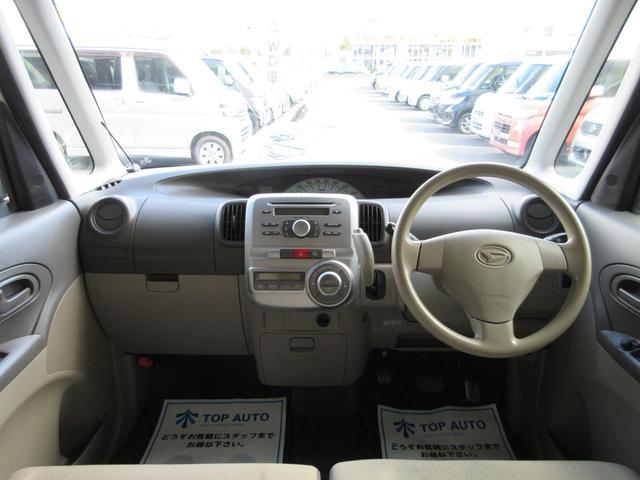 X 4WD CD スマートキー 無修復歴車 保証付(15枚目)