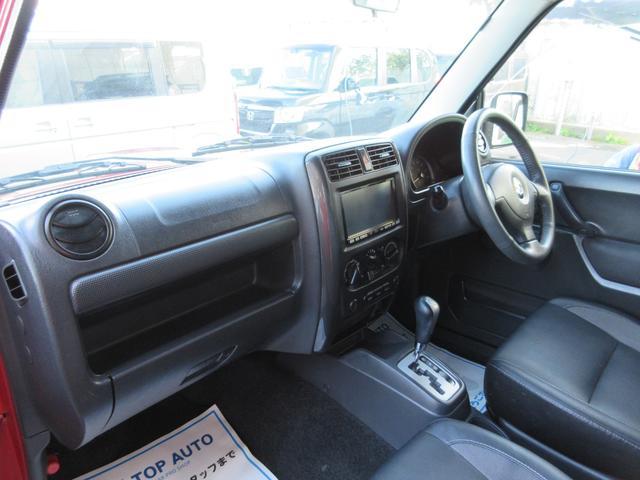 クロスアドベンチャーXC 4WD ナビ リフトアップ 保証付(14枚目)