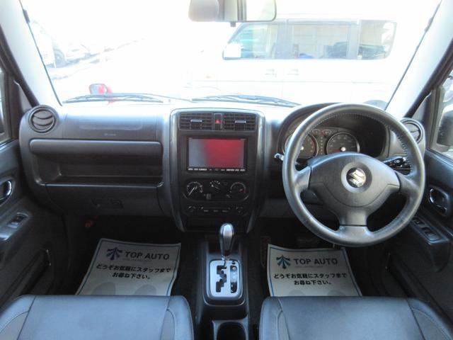 クロスアドベンチャーXC 4WD ナビ リフトアップ 保証付(15枚目)