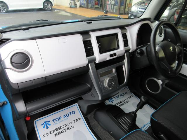 G 4WD 5速マニュアル ナビ ETC バックカメラ 保証(14枚目)