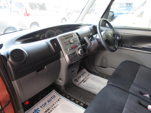 カスタムX 4WD CD HIDライト 無修復歴車 保証付(14枚目)