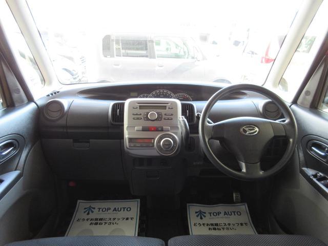 カスタムX 4WD CD HIDライト 無修復歴車 保証付(15枚目)