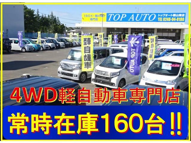 スポーツWターボ 4WD ナビ ETC キーレス 保証付(2枚目)