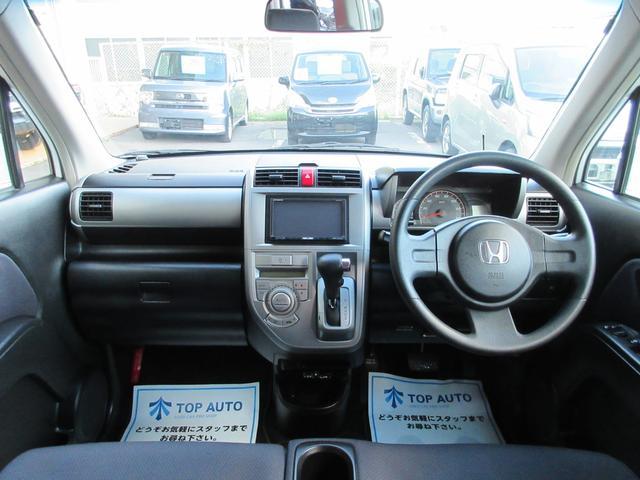 スポーツWターボ 4WD ナビ ETC キーレス 保証付(15枚目)