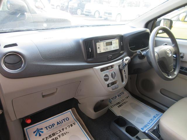 Xf 4WD アイドルストップ CD 元レンタカー 保証付(14枚目)