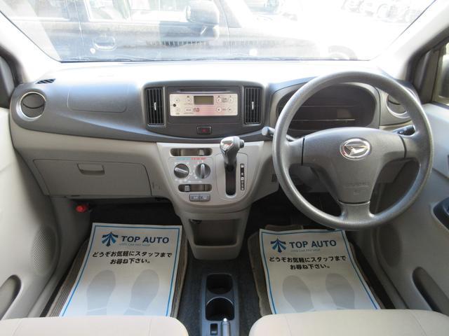 Xf 4WD アイドルストップ CD 元レンタカー 保証付(15枚目)