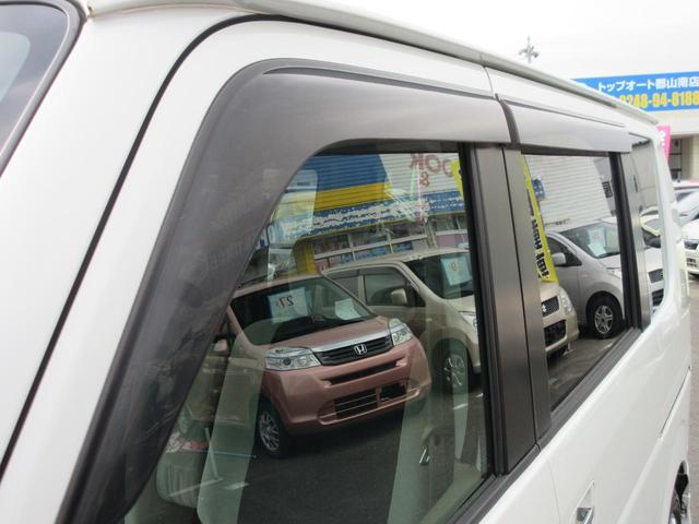「スズキ」「エブリイワゴン」「コンパクトカー」「福島県」の中古車35