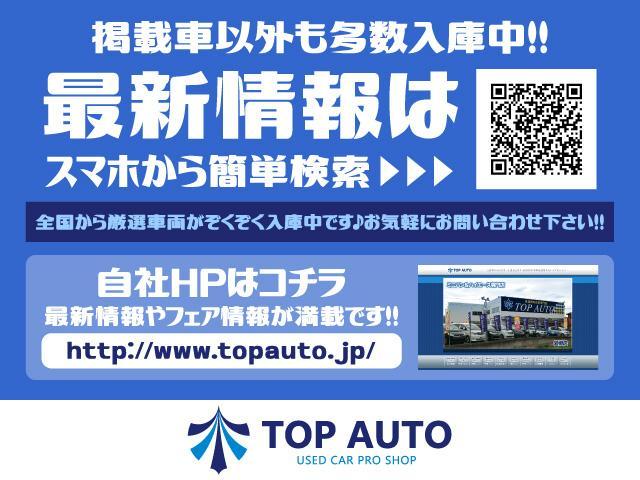 「スズキ」「エブリイワゴン」「コンパクトカー」「福島県」の中古車39