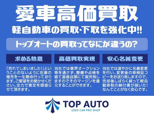 「スズキ」「エブリイワゴン」「コンパクトカー」「福島県」の中古車40