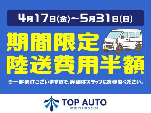 Lf メモリアルエディション 4WD キーレス 保証付(3枚目)