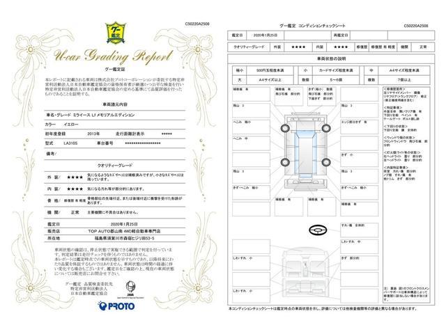Lf メモリアルエディション 4WD キーレス 保証付(6枚目)