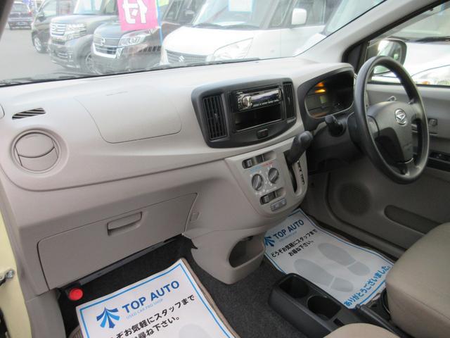 Lf メモリアルエディション 4WD キーレス 保証付(14枚目)