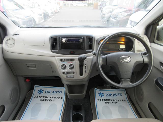 Lf メモリアルエディション 4WD キーレス 保証付(15枚目)