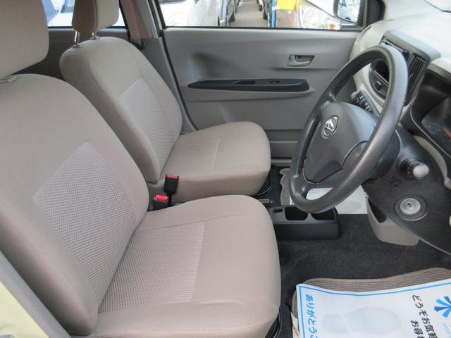 Lf メモリアルエディション 4WD キーレス 保証付(17枚目)