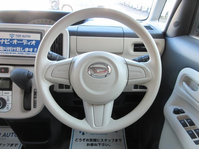 「ダイハツ」「ムーヴキャンバス」「コンパクトカー」「福島県」の中古車26