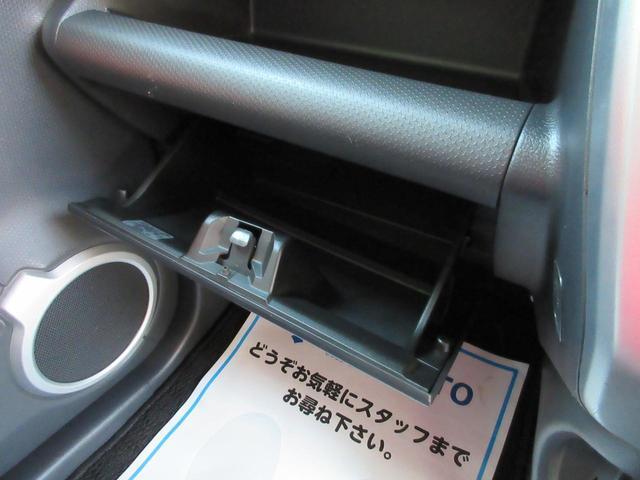 「スズキ」「ハスラー」「コンパクトカー」「福島県」の中古車32