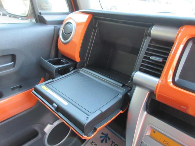「スズキ」「ハスラー」「コンパクトカー」「福島県」の中古車33