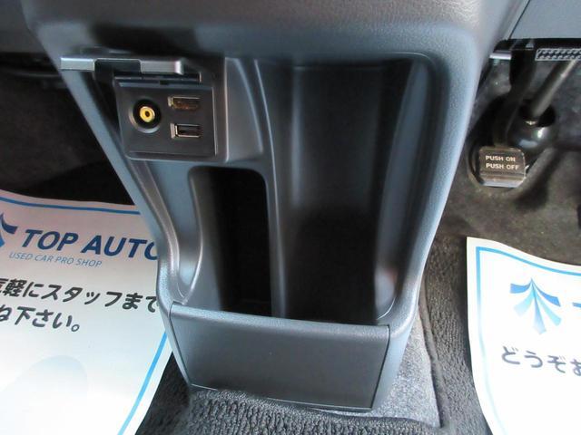 「スズキ」「ハスラー」「コンパクトカー」「福島県」の中古車34