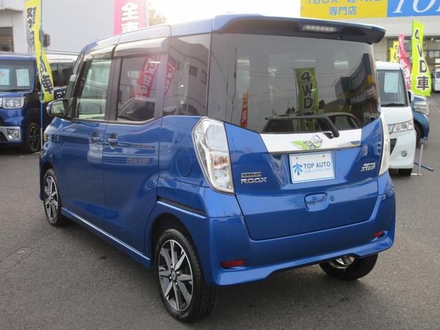 「日産」「デイズルークス」「コンパクトカー」「福島県」の中古車13