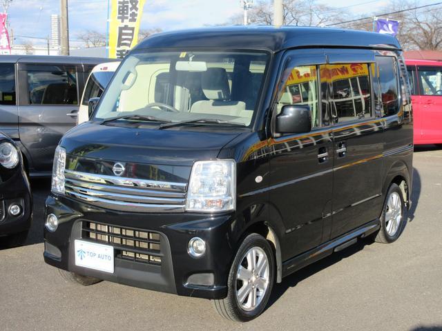 「日産」「NV100クリッパー」「コンパクトカー」「福島県」の中古車11