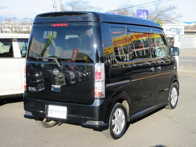 「日産」「NV100クリッパー」「コンパクトカー」「福島県」の中古車12