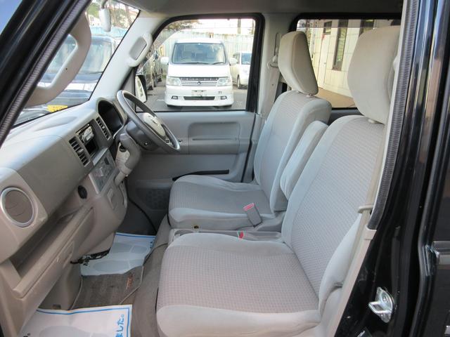 「日産」「NV100クリッパー」「コンパクトカー」「福島県」の中古車18