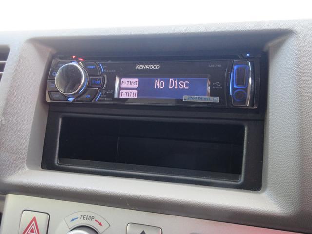 「日産」「NV100クリッパー」「コンパクトカー」「福島県」の中古車26