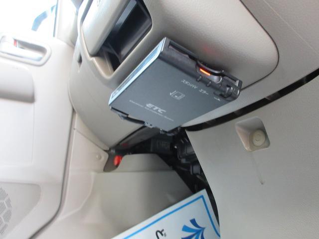 「日産」「NV100クリッパー」「コンパクトカー」「福島県」の中古車29