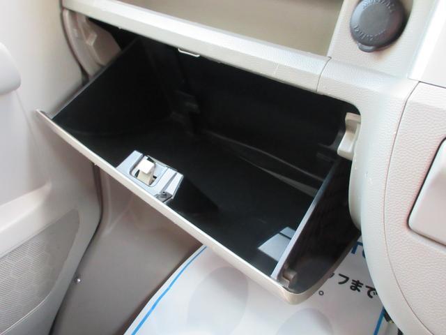 「日産」「NV100クリッパー」「コンパクトカー」「福島県」の中古車30