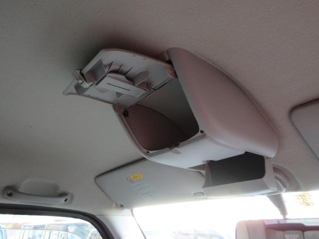 「日産」「NV100クリッパー」「コンパクトカー」「福島県」の中古車33