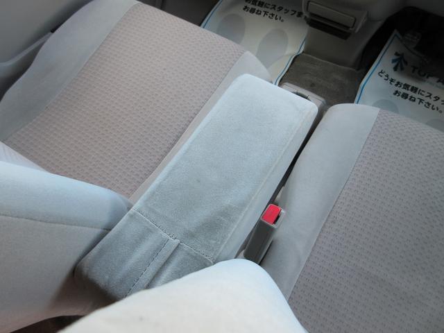 「日産」「NV100クリッパー」「コンパクトカー」「福島県」の中古車35