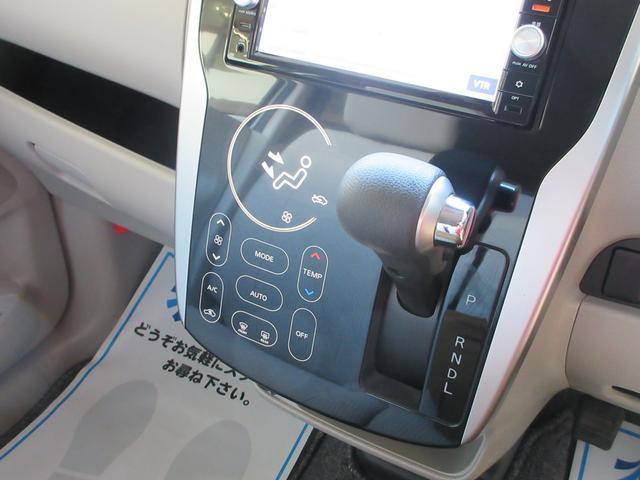 「日産」「デイズ」「コンパクトカー」「福島県」の中古車30