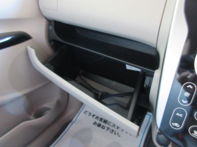 「日産」「デイズ」「コンパクトカー」「福島県」の中古車33