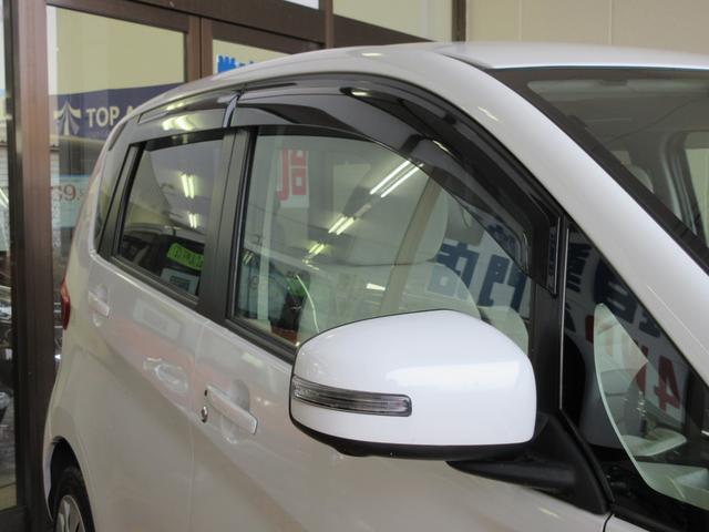 「日産」「デイズ」「コンパクトカー」「福島県」の中古車39
