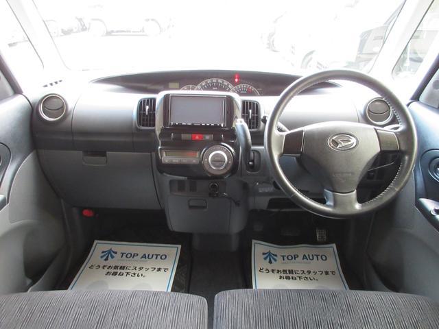 「ダイハツ」「タント」「コンパクトカー」「福島県」の中古車15