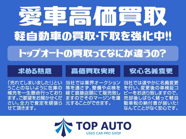 「スズキ」「スペーシアカスタムZ」「コンパクトカー」「福島県」の中古車20