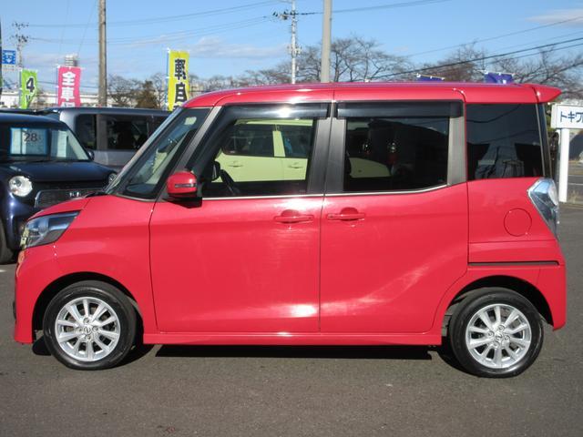 「日産」「デイズルークス」「コンパクトカー」「福島県」の中古車9