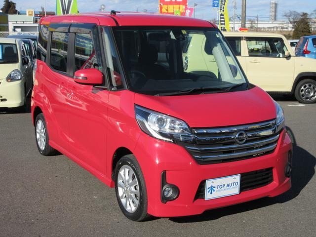 「日産」「デイズルークス」「コンパクトカー」「福島県」の中古車10