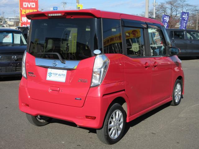 「日産」「デイズルークス」「コンパクトカー」「福島県」の中古車12