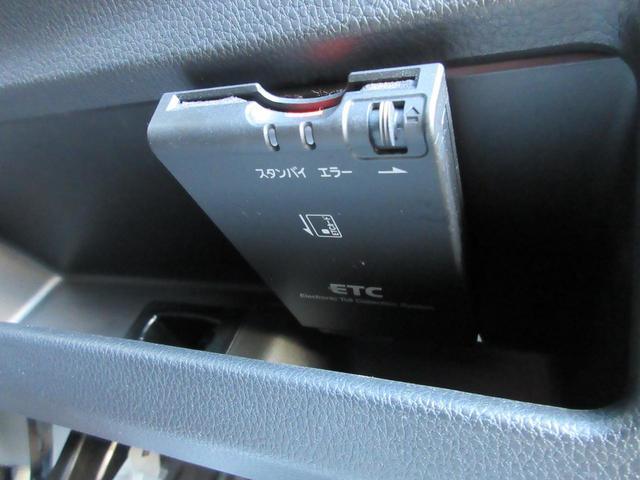 「日産」「デイズルークス」「コンパクトカー」「福島県」の中古車32