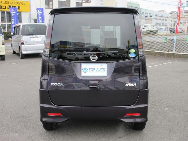 「日産」「ルークス」「コンパクトカー」「福島県」の中古車7
