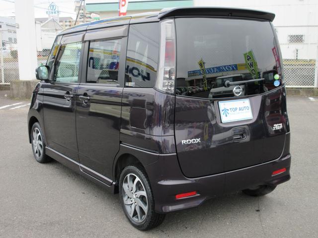 「日産」「ルークス」「コンパクトカー」「福島県」の中古車13