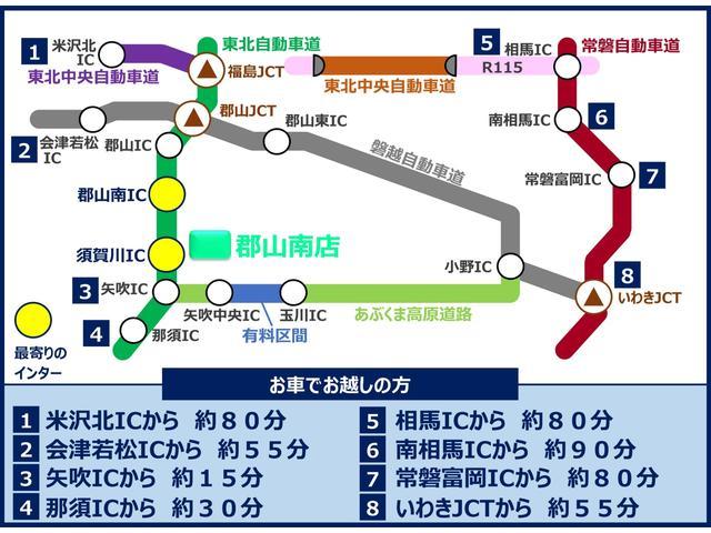 「日産」「キックス」「コンパクトカー」「福島県」の中古車4
