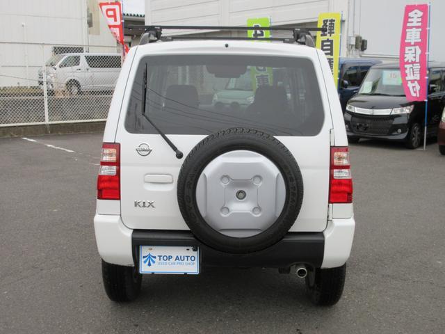 「日産」「キックス」「コンパクトカー」「福島県」の中古車7
