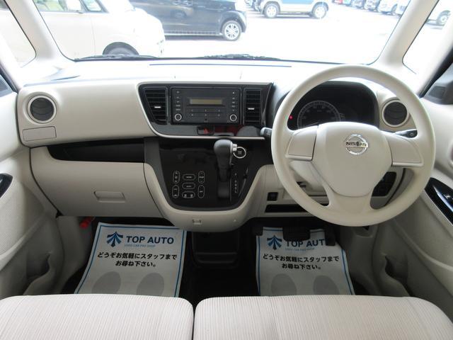 「日産」「デイズルークス」「コンパクトカー」「福島県」の中古車15