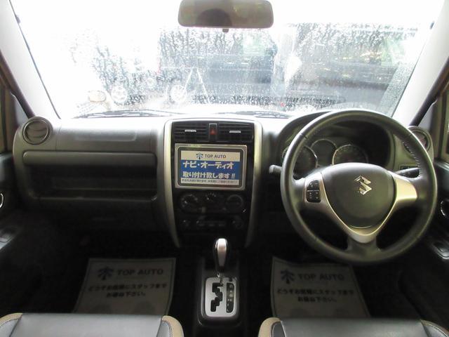 ランドベンチャー 4WD 10型 ハーフレザーシート 保証付(15枚目)